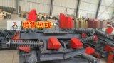 24KG铸造阻车器QZC6小型焊接气动阻车器