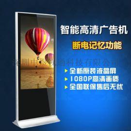 立式广告机高清显示屏视频播放器触摸一体机安卓