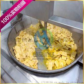 专业量身定制臭豆腐自动翻转油炸锅