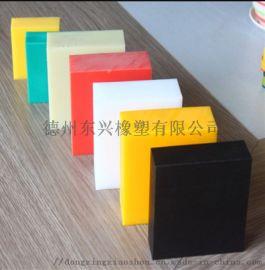 江苏供应耐磨高分子衬板造纸厂高分子塑料板