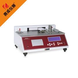 橡胶材料摩擦系数试验仪 薄膜薄板摩擦系数测量仪