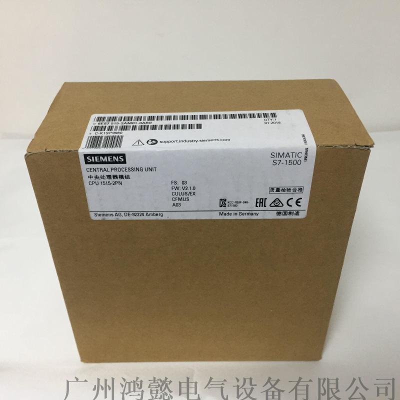 西門子6ES75152AM010AB0 CPU