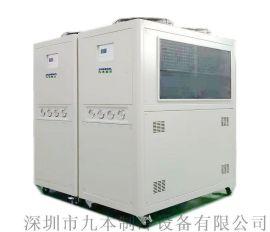 电池测试冷水机(恒温、恒压、恒流)