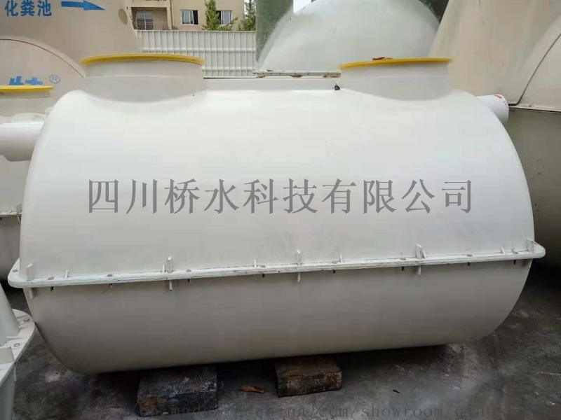 戶廁改造專用玻璃鋼化糞池