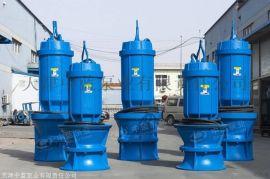 潜水贯流泵河道灌溉斜坡专用泵