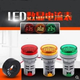 AD16-22A数显电流表指示灯
