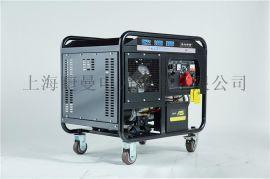 便携式300A柴油发电电焊机