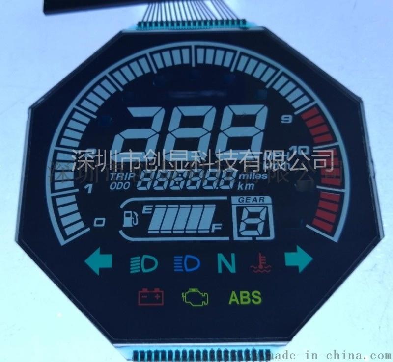 车用仪表显示屏 LCD液晶屏
