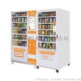 广州伍易科技饮料无人自动售货机双柜 厂家支持定制