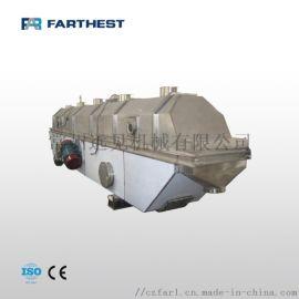 远见TGZZ 振动电机驱动干燥机 热风流化床干燥机