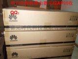 回收S5320-32X-EI-24S,S5720S-28P-PWR-LI-AC回收