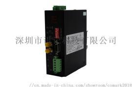 讯记 MPI总线光纤转换器,工业串口数据光电转换器
