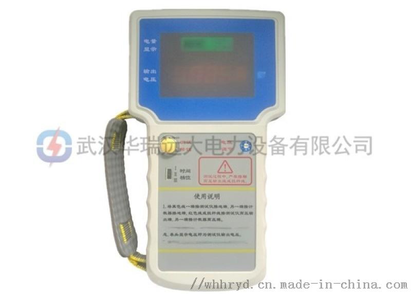 避雷器計數器測試儀-避雷器動作計數器測試儀