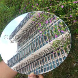 有机玻璃pc镜片 pvc镜片 pc带胶镜