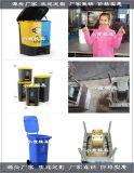 哪家公司专业生产日本360升垃圾桶注射模具