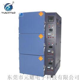 YPO锂电池 元耀三层烘箱 锂电池专用三层烘箱