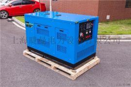 低噪音400A两用电焊发电机