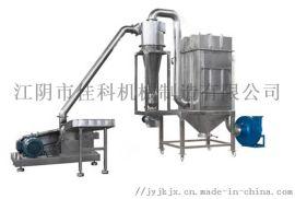 调味料万能粉碎机 香辛料连续磨粉机 调料超细打粉机