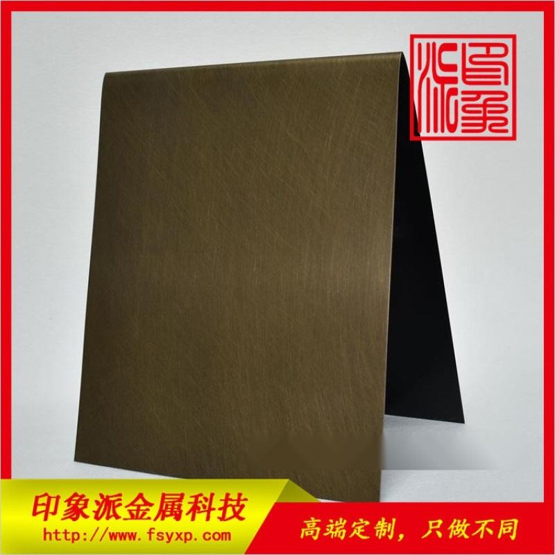 鍍銅不鏽鋼板 佛山不鏽鋼亂紋青古銅板材