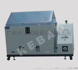鹽水試驗箱/鹽水噴霧試驗箱/鹽霧腐蝕試驗機