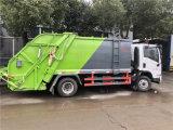 東風垃圾車批發採購