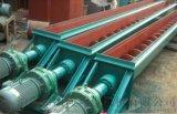 螺旋式输送机  输送设备  凯峻输送设备高效省时