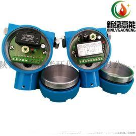 一体化紫外线火焰检测器 XLZJ-102AT
