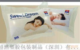 深圳包装袋厂家定制LDPE枕头外包装袋|真空枕头袋