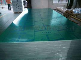 供应烟台pc阳光板十年质保阳光板厂家
