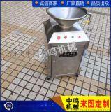 河南厂家直销餐厨垃圾处理器 酒店食堂厨房垃圾处理器
