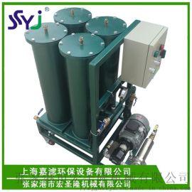 SYJZ-B4四桶型滤油及脱水车,破乳脱水过滤