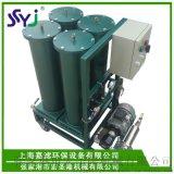 SYJZ-B4四桶型濾油及脫水車,破乳脫水過濾