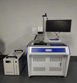ABS手机外壳激光打标机IC芯片激光镭雕机PVC激光打码机