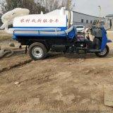 廠家直銷綠化環衛灑水車  噴灑車