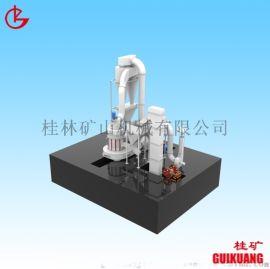 桂林矿石磨粉机 石英砂磨粉机 超细立磨