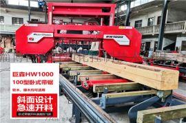 HW1000锯切红木高速带锯 山东巨森高速带锯