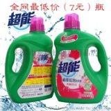 超能洗衣液貨源全國發貨