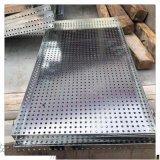 廠家定製鍍鋅板圓孔過濾盤 不鏽鋼板烘乾托盤