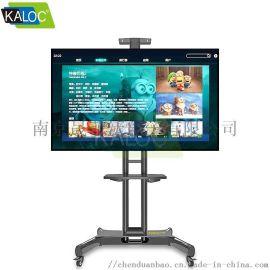 KALOC卡洛奇电视落地支架,视频会议电视机移动支架,南京电视机落地挂架