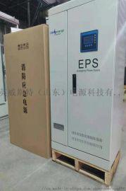 EPS应急电源,3KW消防照明柜