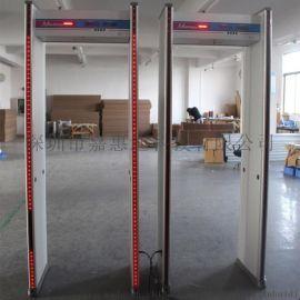 18区金属探测安检门
