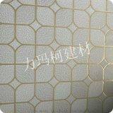 吊顶三防板PVC Gypsum tile