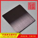 佛山印象派金屬 供應304拉絲褐色不鏽鋼彩色板圖片