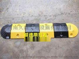 河北铸钢减速带生产 河北橡胶减速带厂家