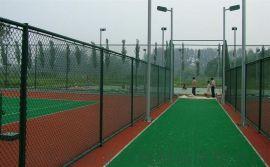 组装式体育场围网 五人制笼式足球场围网