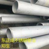 江蘇不鏽鋼無縫管報價,304不鏽鋼無縫管