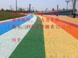 海綿城市透水路面鋪裝材料廠家直供