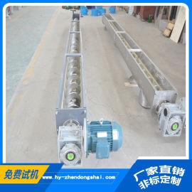 粉煤灰螺旋送料机,加工定制U型槽螺旋输送机
