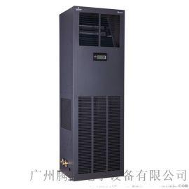 艾默生DME05MCP5 5.5KW单冷2P机房精密空调