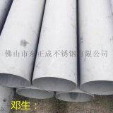 海南不鏽鋼流體管報價,304不鏽鋼工業流體管